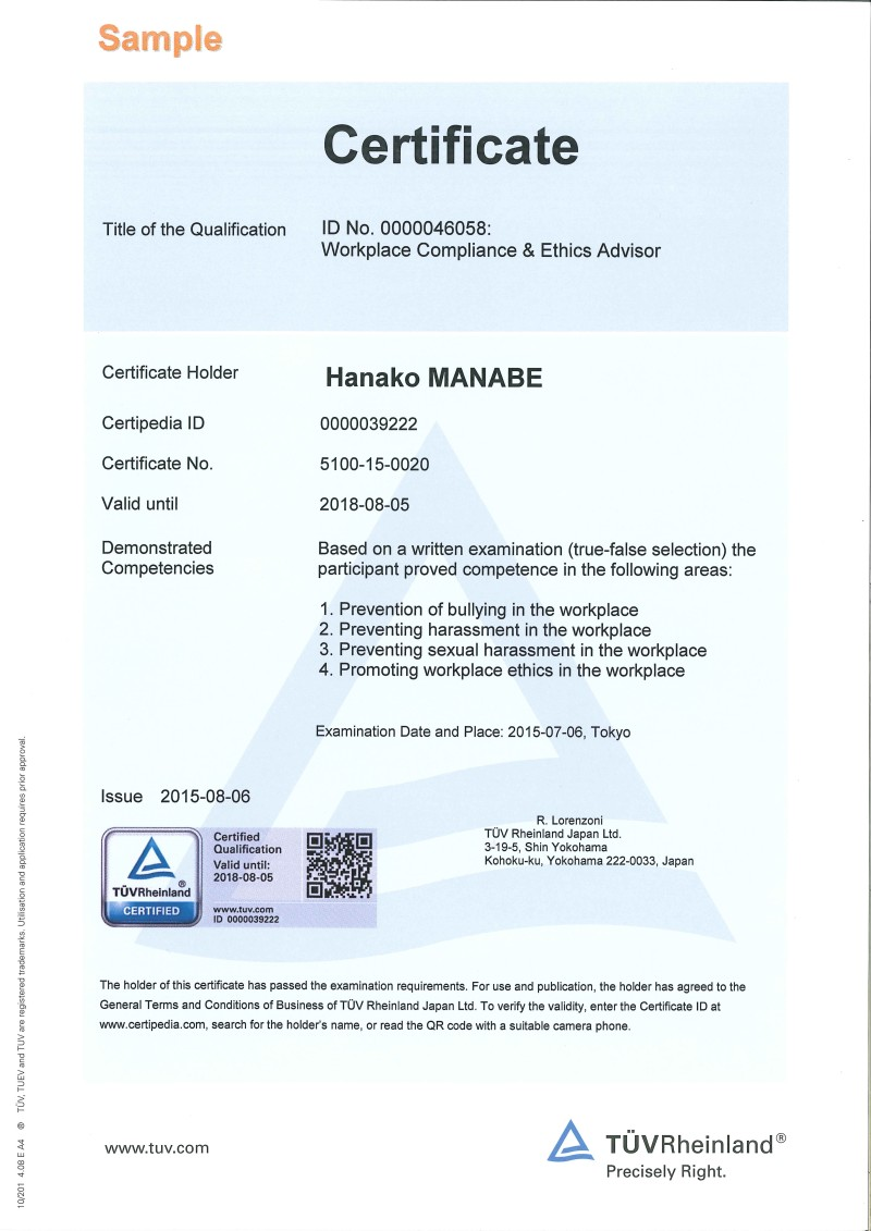 Jp tv rheinland the owner of the certificate can use certification mark with hisher own certipedia id number yadclub Images